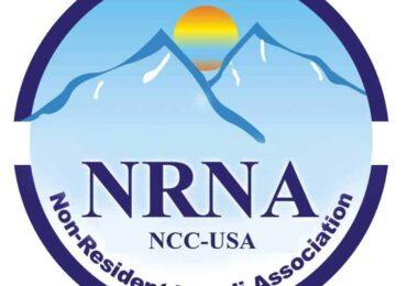 एनआरएन अमेरिका निवार्चन:विवाद समाधानका लागि नैतिक दवाव दिन अनुरोध