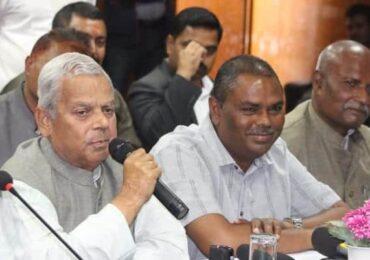पहाडमा चुनाव भएपनि मधेसमा चुनाव हुदैन :-मधेसी मोर्चा