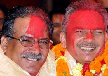 नेकपा माओवादी केन्द्र र नयाँ शक्ति नेपाल पार्टी एकता , संगै चुनाव लड्ने