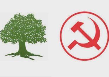 काँग्रेसको चुनाव चिन्ह हँसिया हथौडा, माओवादीको रुख