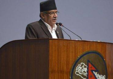 'माओवादीका लागि बेइमानी डरलाग्दो कुरा हो, सत्ताका लागि राजनीतिक बेइमानी गर्दैनौं':-अध्यक्ष प्रचण्ड
