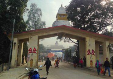 नेपाल -भारत  नवलपरासीको  सिमामा तनाव , आवतजावत बन्द