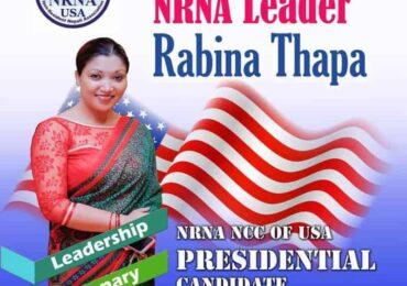 एनआरएन अमेरिका निर्वाचन:रबिना थापा टिम सहीत पश्चिम दौडाहमा