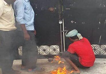 फोरम केन्द्रीय उपाध्यक्ष यादवलाई आफ्नै कार्यकर्ताले घरभित्र थुने