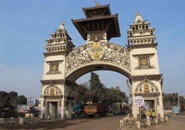 नेपाल–भारत सीमा प्रवेश गर्न परिचयपत्र अनिवार्य