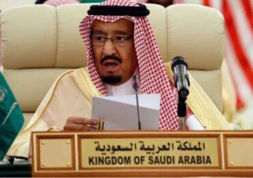 साउदी अरबका ११ जना राजकुमार, चार मन्त्री पक्राउ