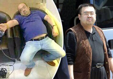 अमेरिकाको दाबी :किम जोङ नामको हत्यामा 'बीएक्स नर्व' रासायनिक पदार्थ प्रयोग