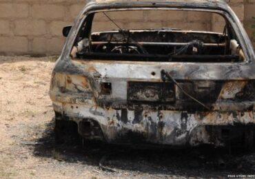 नाइजेरियामा आत्मघाती बम बिस्फोट,२४ जनाको मृत्यु