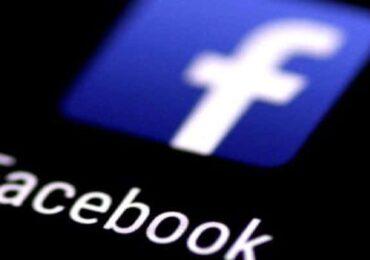 फेसबुकलाई ५ अर्ब अमेरिकी डलर जरिवाना