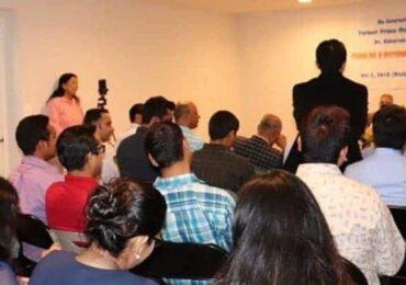 डीसीमा 'भिजन फर अ डेभलप्ड नेपाल बाई २०४०' कार्यक्रम सम्पन्न