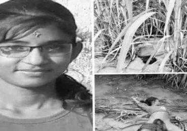 निर्मलामाथि सामूहिक बलात्कारको आशंका : प्रदीप रावल सहित चार जना पक्राउ