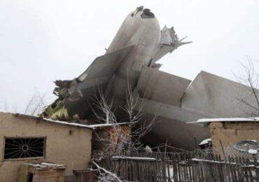 इरान कार्गो विमान दुर्घटना: १५ जनाको मृत्यु भएको पुष्टि
