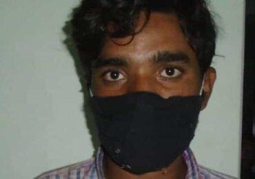 १५ वर्षीया बालिकालाई बलात्कार गर्न खोज्ने भारतीय पक्राउ