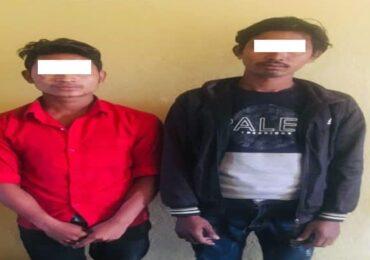 यिनै हुन् चितवनमा १२ वर्षीया बालिकाको विभत्स बलात्कार गर्ने अपराधी
