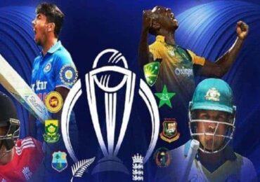 विश्वकप क्रिकेट अन्तर्गत आजदेखि अभ्यास खेल सुरु