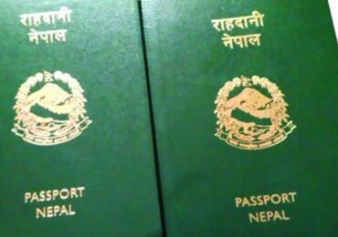 विश्वकै खराब नेपाली राहदानी : नेपाली राहदानीको शक्ति १०२औं स्थानमा