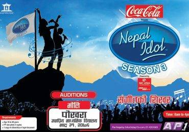 नेपाल आइडलको अडिसन मंगलबार पोखरामा, तयारी पूरा