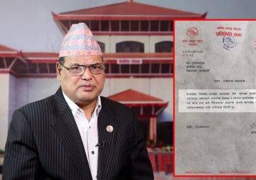 सभामुख कृष्णबहादुर महराले दिए राजीनामा