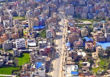काठमाडौँ उपत्यकामा आज वर्षकै सबैभन्दा बढी चिसो