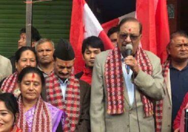 जनताले अबको शक्तिका रुपमा काँग्रेसलाई लिएका छन् : नेता महत