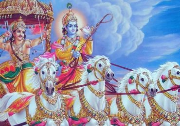 वैदिक सनातन हिन्दू धर्मावलम्बीको धार्मिक ग्रन्थ गीता जयन्ती विविध कार्यक्रम गरी मनाइयो