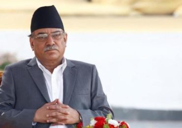 Leader Dahal expresses sorrow over human loss in different parts of country