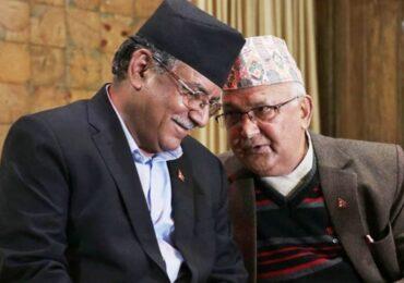 केपी शर्मा ओली र पुष्पकमल दाहाल 'प्रचण्ड'बीच छलफल जारी
