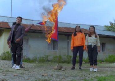नेपालको झण्डा जलाएर भिडिओ बनाउने ग्याल्जोम तामाङसहित नौ जना पक्राउ