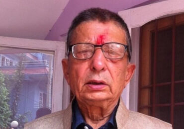 GoFund Me: Support for Funeral of Rajendra Prasad Karki
